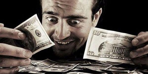 Зарплата как инструмент управления